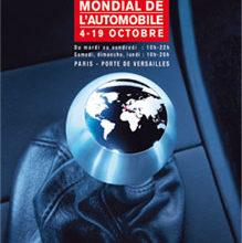 Photo de Mondial de l'Automobile Paris 2008