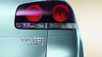 Photo de Touareg V6 Bluemotion