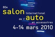 Photo of 80e Salon de Geneve