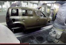 Photo of Video de la production du Yeti